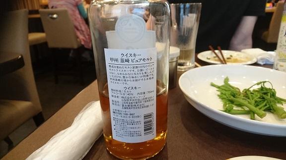 韮崎ピュアモルト2.JPG