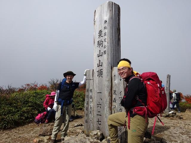 栗駒山頂.JPG