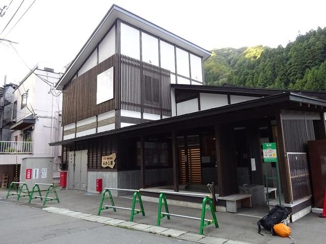 瀬見温泉共同風呂.JPG