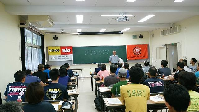 平成30年日山協レスキュー講習会(無雪期)1.jpg