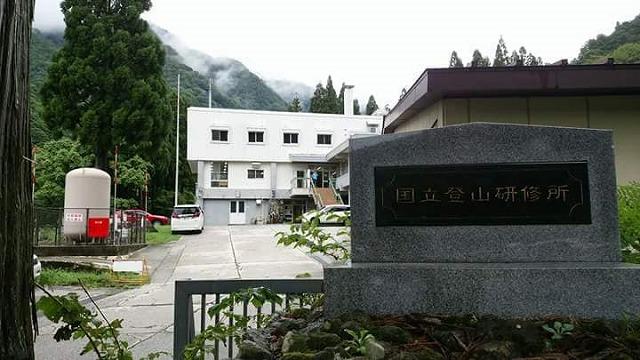 平成30年度  山岳レスキュー講習会(東部地区)10.jpg