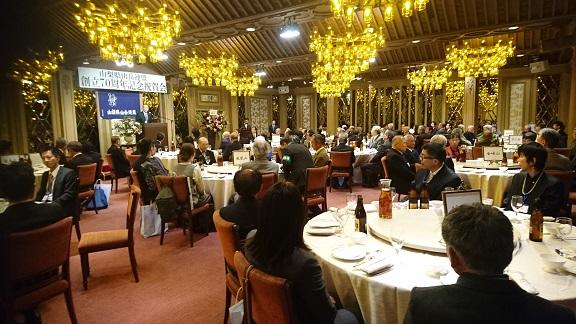 70周年祝賀会1.JPG
