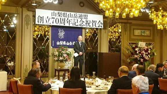 70周年祝賀会2.JPG