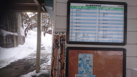 駅からシール登行.JPG