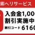 coco_yamanashi.jpg