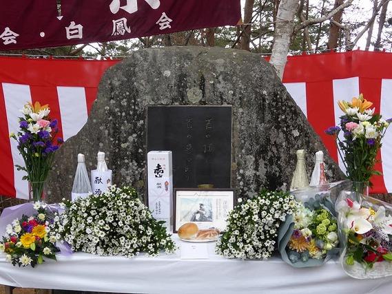 38深田祭4.jpg