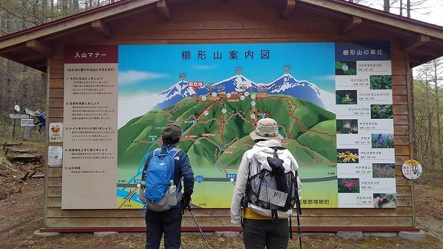 櫛形山4.jpg