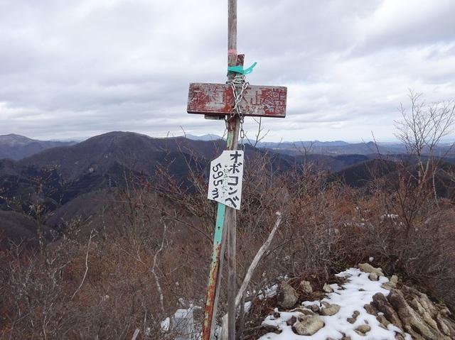 オボコンべ山頂.JPG