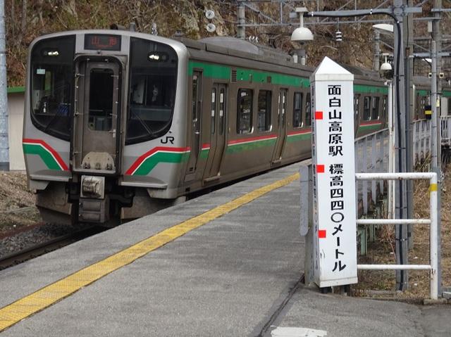 面白山高原駅.JPG