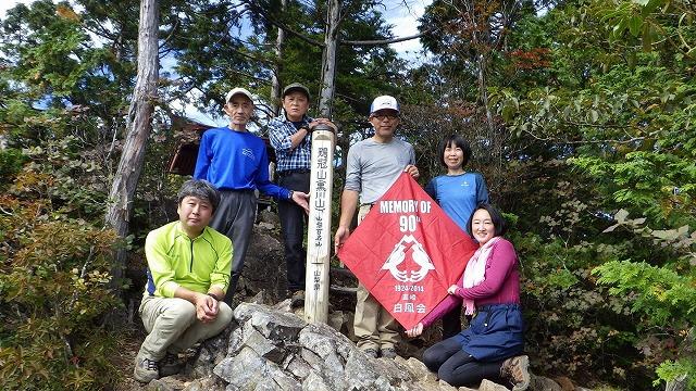 黒川山5.jpg