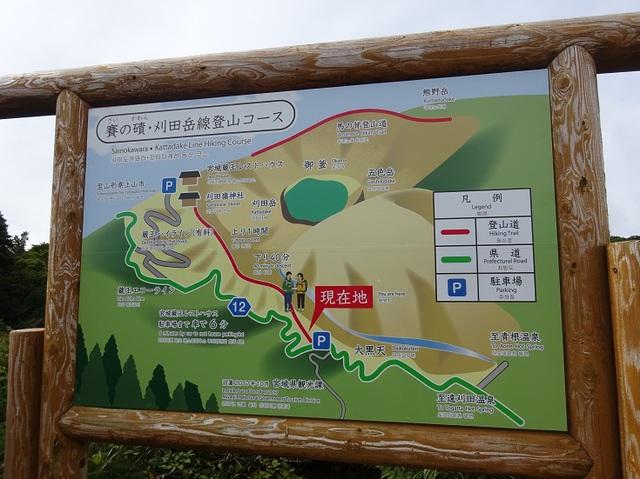 大黒天から刈田岳へ.JPG