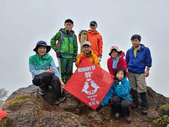 笠取山4.jpg