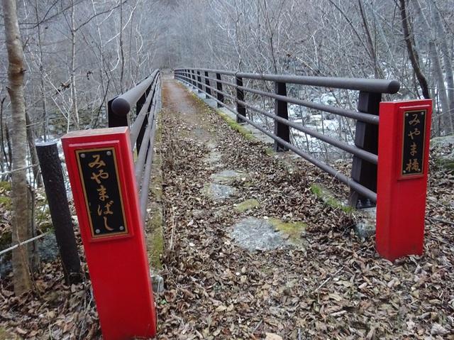 みやま橋.JPG