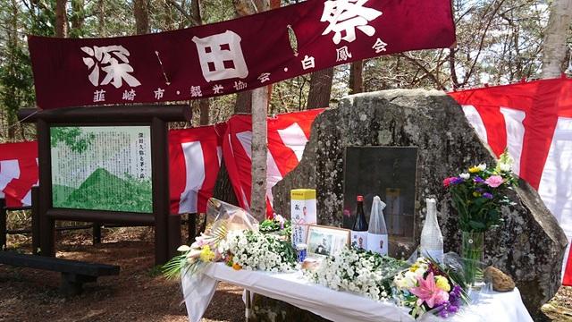 深田祭4.JPG