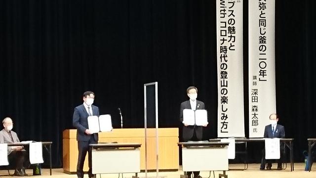 第40周年深田祭.JPG
