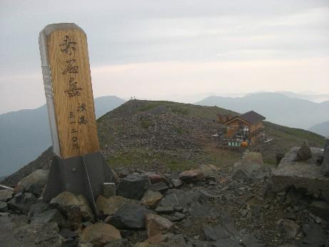08arakawa1_9.JPG