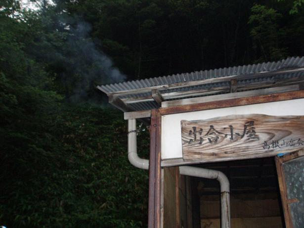 08gonsawa1_2.JPG