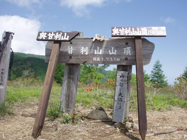09hakuho1_2.JPG